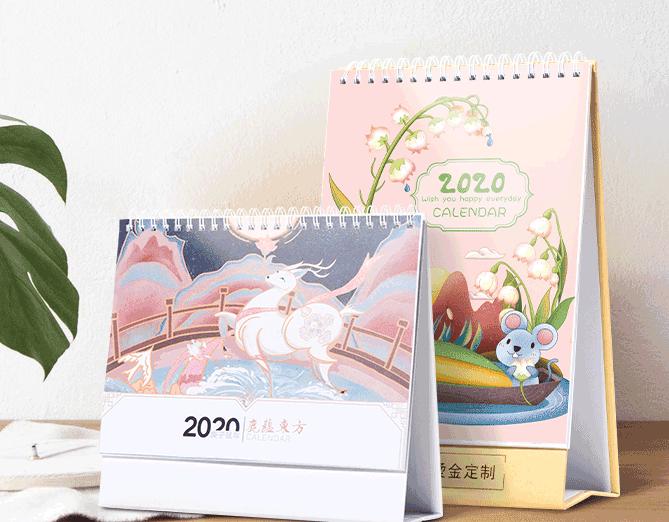 2020年新年全家福挂历台历印刷