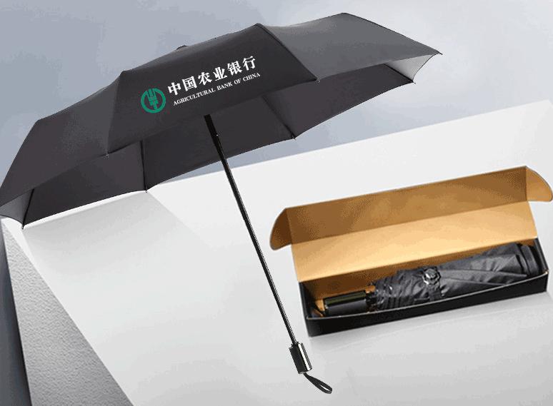 商务黑胶自动科技防晒涂层12骨广告伞定制