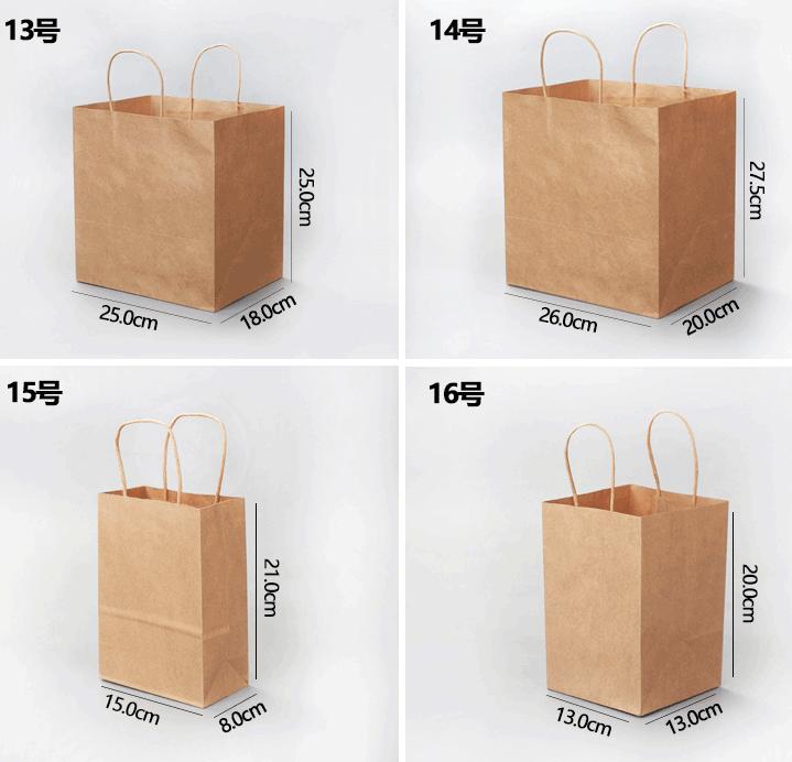 商务牛皮手提纸袋高质量印刷厂家