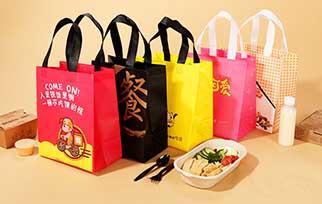 餐厅打包袋