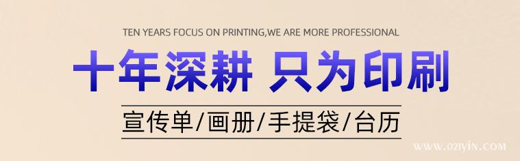 画册印刷如何降低成本提升宣传效果?