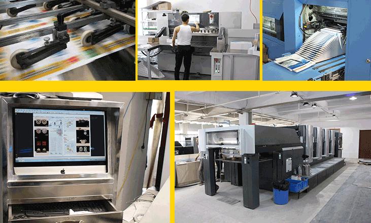 高档企业精装书册印刷的封面制作方法