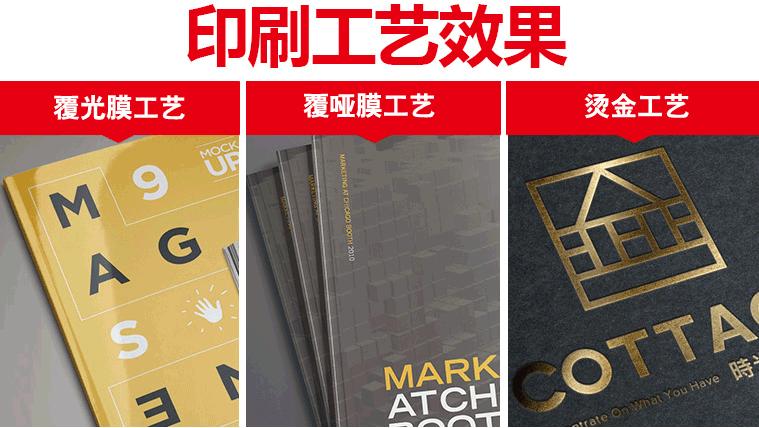 企业高档精装书印刷的六种工艺介绍