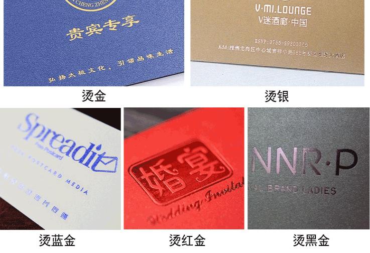高档精美商务信纸信封邀请函设计印刷