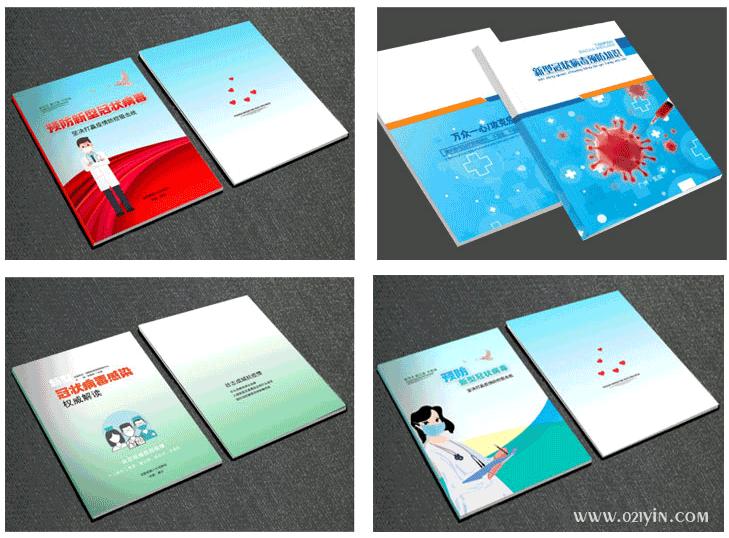 企业宣传画册印刷的多样性