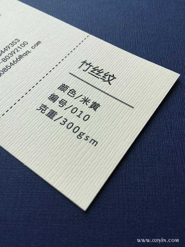 米黄竹丝纹