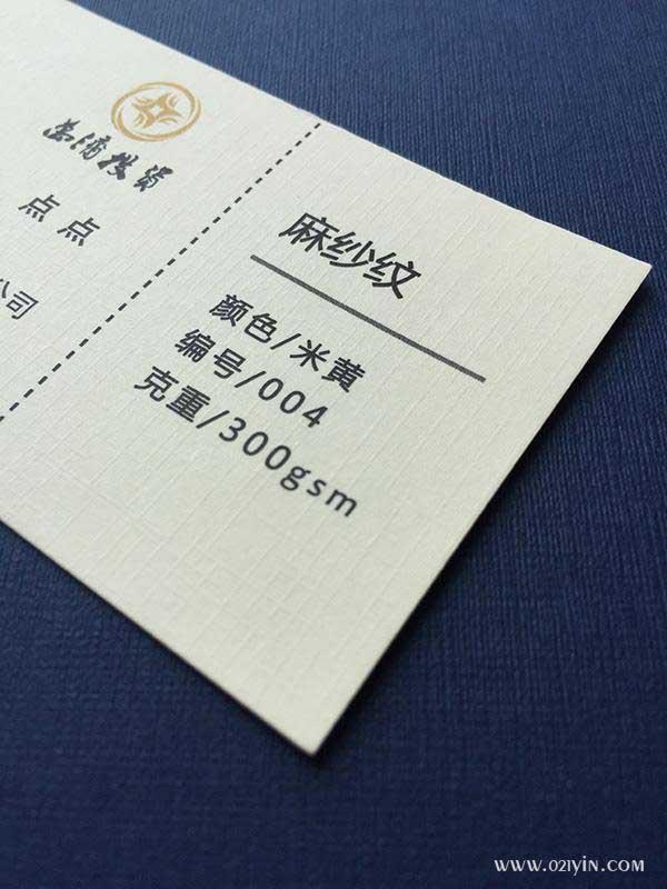 米黄麻纱纹