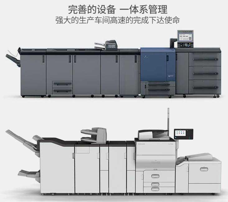 上海宝山数码印刷专业打造高档印刷品