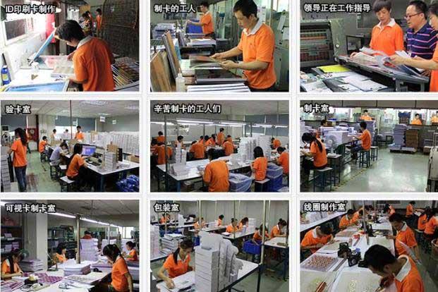 上海医院就诊卡印刷制作