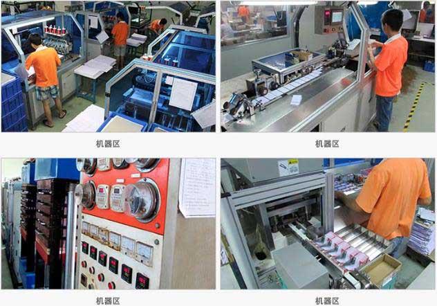 上海专业Ic卡ID卡ID卡M1卡生产制作厂家