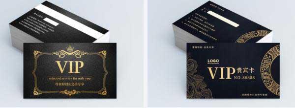 关于上海购物超市会员磁卡印刷的具体知识