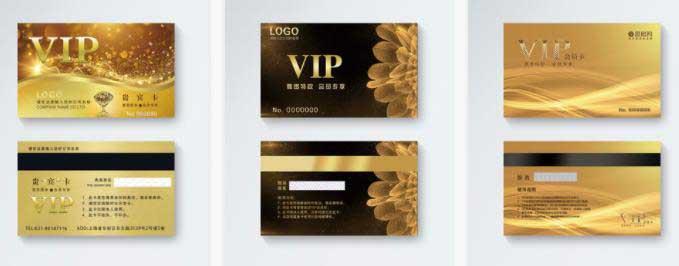 上海PVC会员卡印刷使用范围及特点