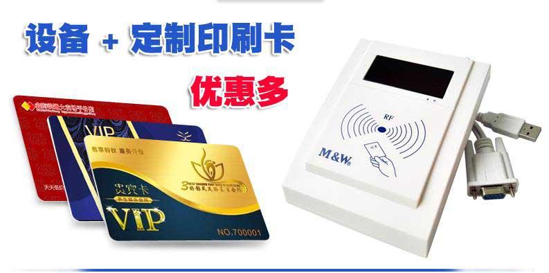 上海商务贵宾卡会员卡定制须知