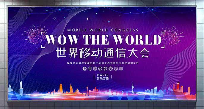 上海写真喷绘户外广告印刷制作