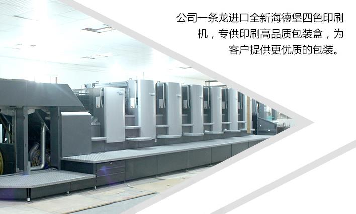 上海彩盒印刷找哪家公司好?