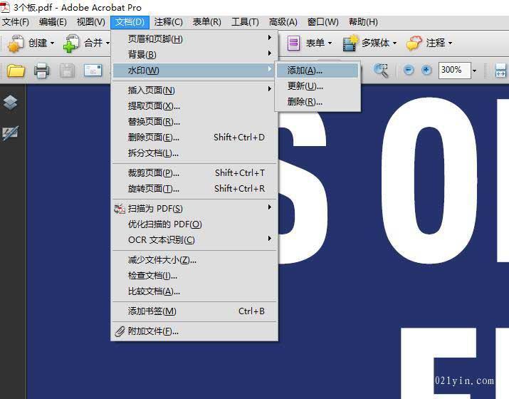 pdf文件如何转曲线?