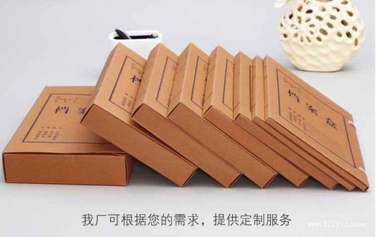 档案盒印刷的种类及常见规格
