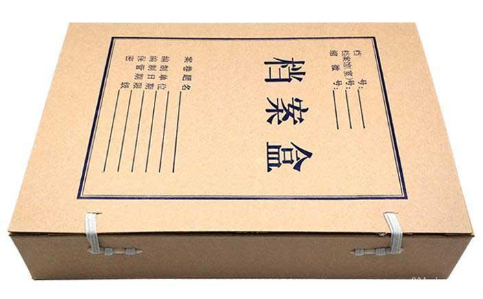 上海无酸纸档案盒印刷封面设计