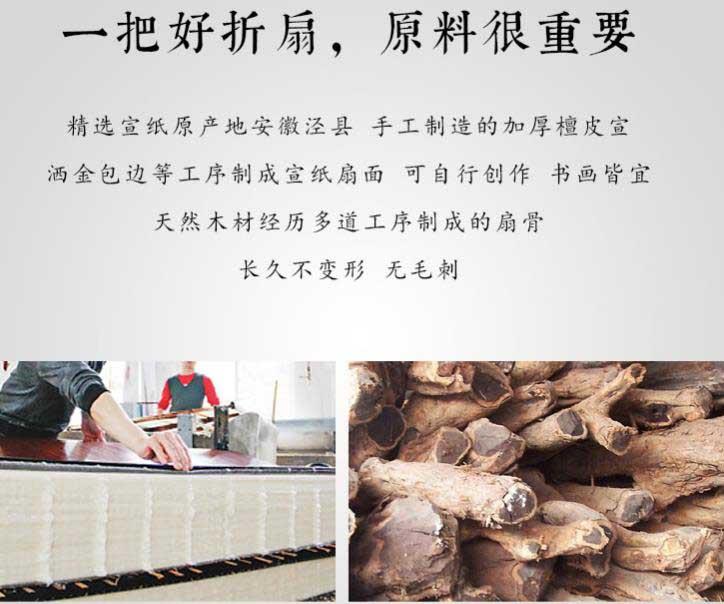 上海哪家空白宣纸团扇订购价格便宜?