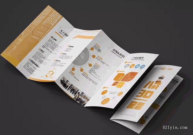公司宣传单印刷设计不能忽视的原则