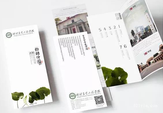 提升广告单页,宣传彩页印刷品质的方法