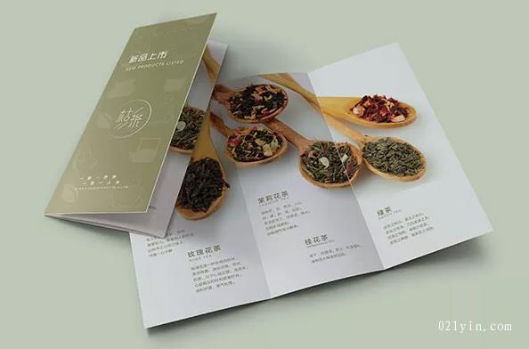 上海广告单页,宣传彩页印刷的设计四要素