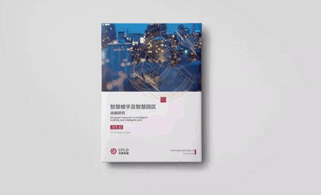 上海画册印刷的阶调跳跃问题
