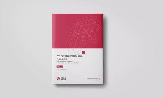 公司发展应选择优质上海画册印刷厂
