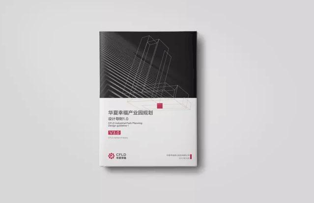 上海画册印刷企业成为行业龙头的原因