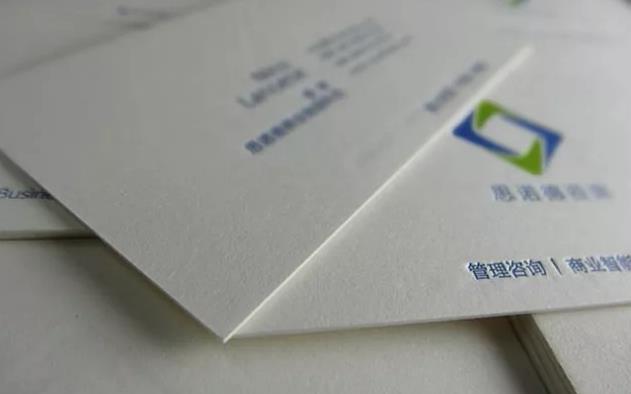 上海名片印刷已步入数字印刷时代