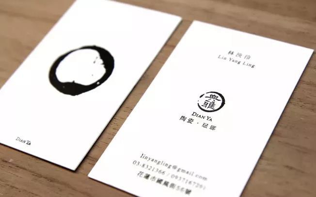 上海名片印刷主要的特点有哪些?