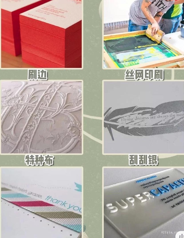 设计作品时需要了解印刷常见的36个工艺