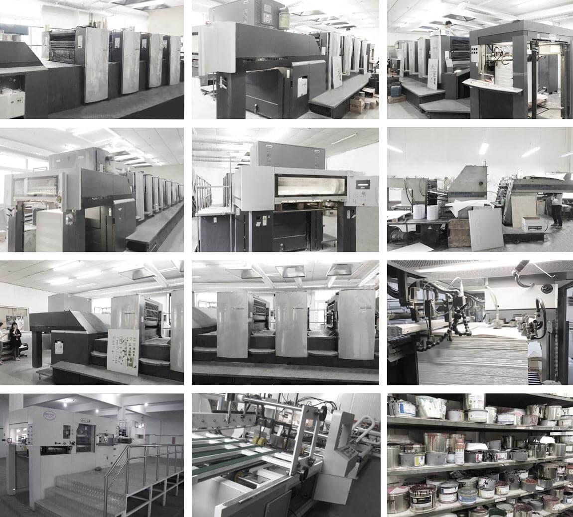 印刷工厂实拍