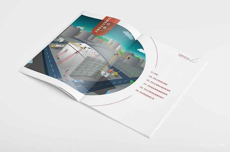 高端工程画册印刷会让合作机会更胜一筹