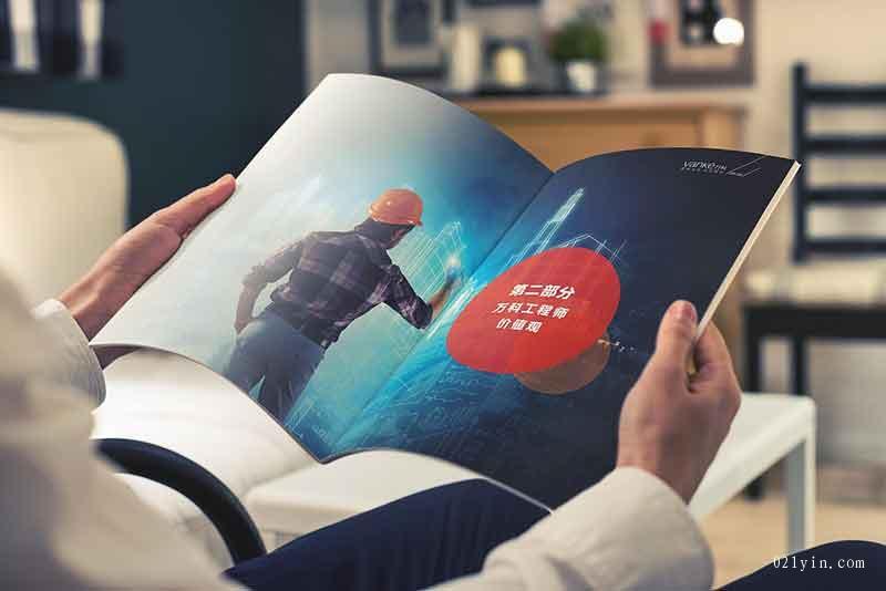 印刷工艺简洁是上海工程画册印刷的特色
