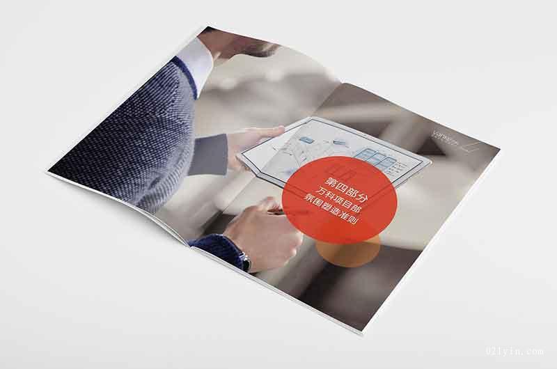 工程画册印刷在印前有哪些流程需要准备