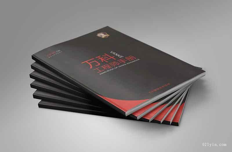 工程画册印刷厂画册印刷会让工程项目更有效的实施