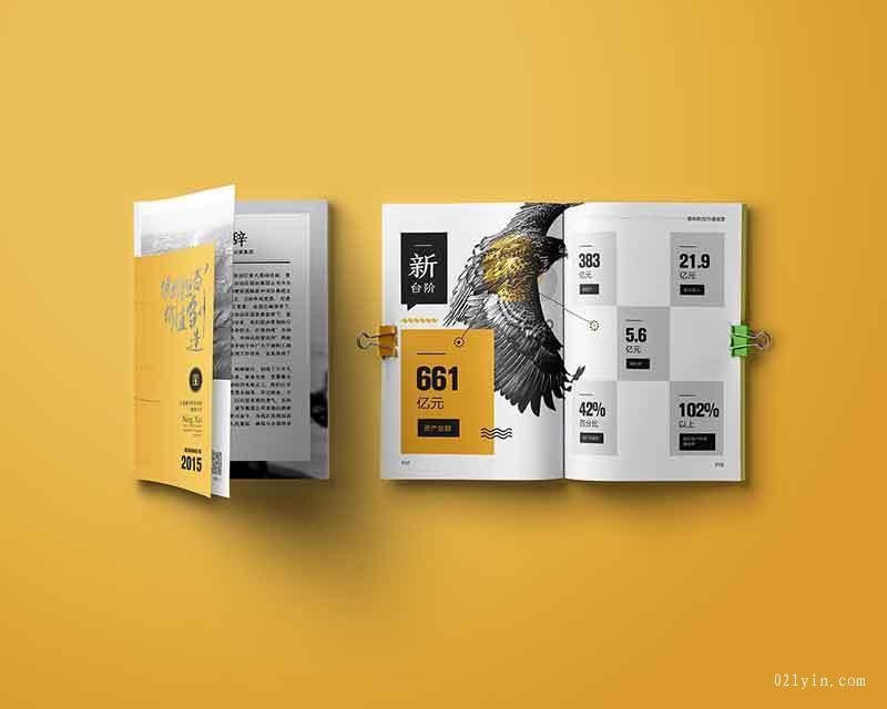 环保工程画册印刷 第7张
