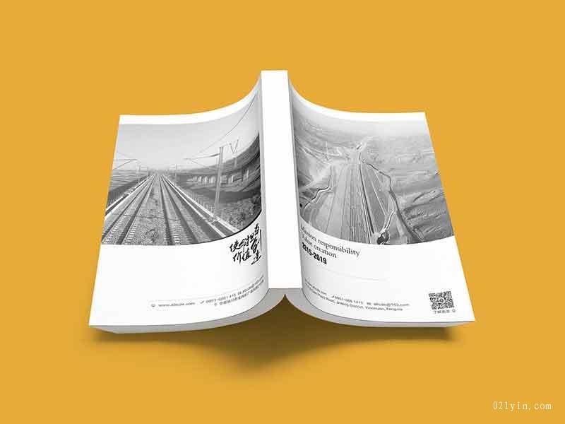 环保工程画册印刷 第6张