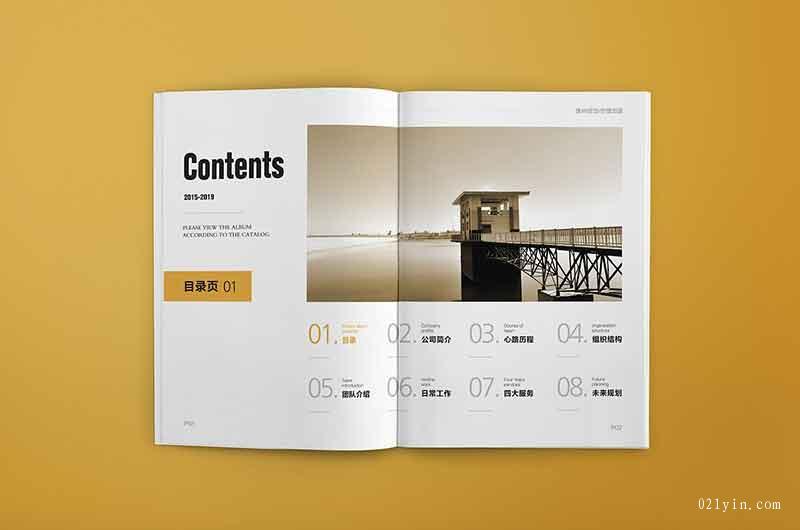 建筑工程画册印刷