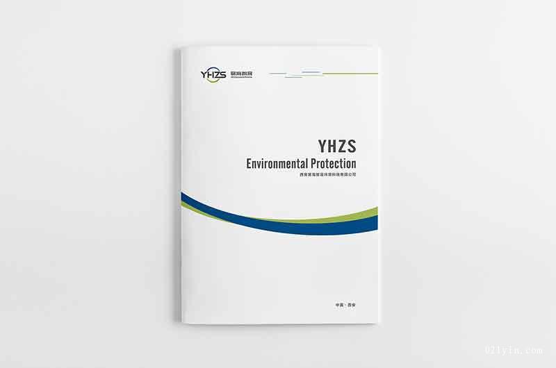 电子工程画册印刷