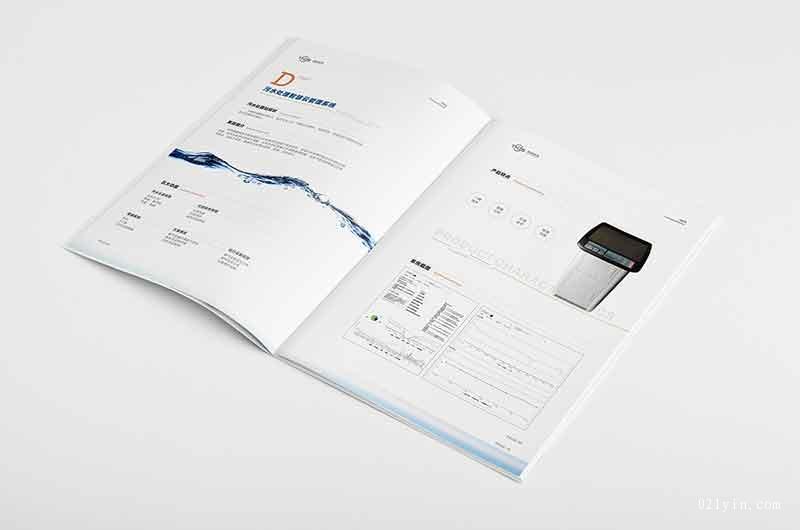 电子工程画册印刷 第4张