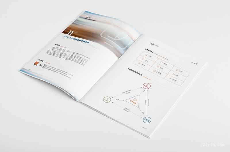 电子工程画册印刷 第5张
