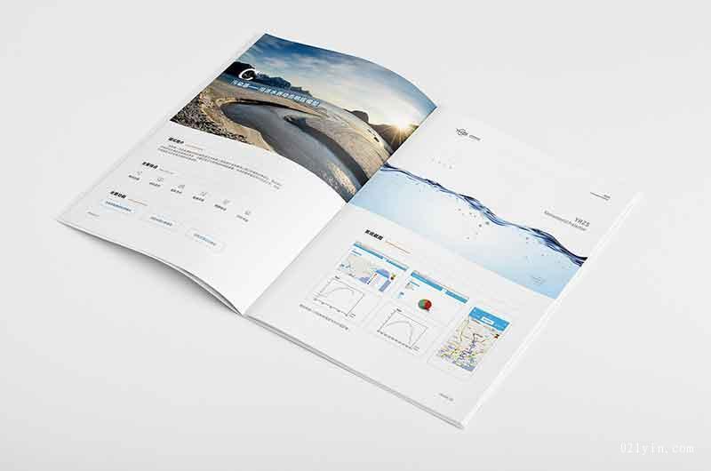 电子工程画册印刷 第6张
