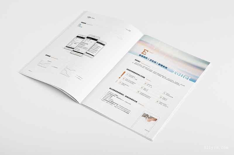 电子工程画册印刷 第8张