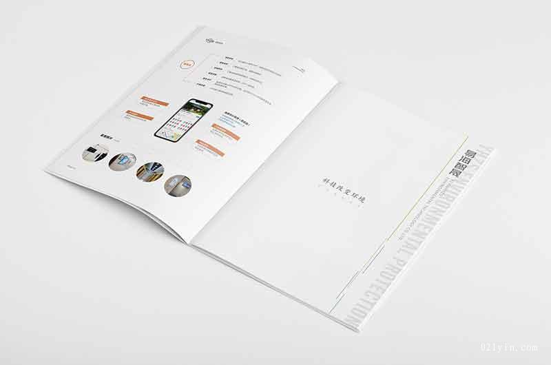 电子工程画册印刷 第9张