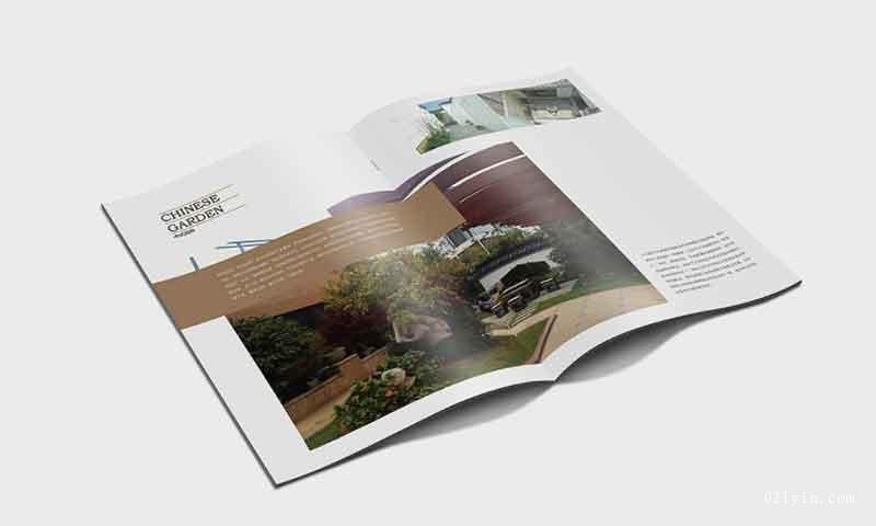 景观工程画册印刷 第4张