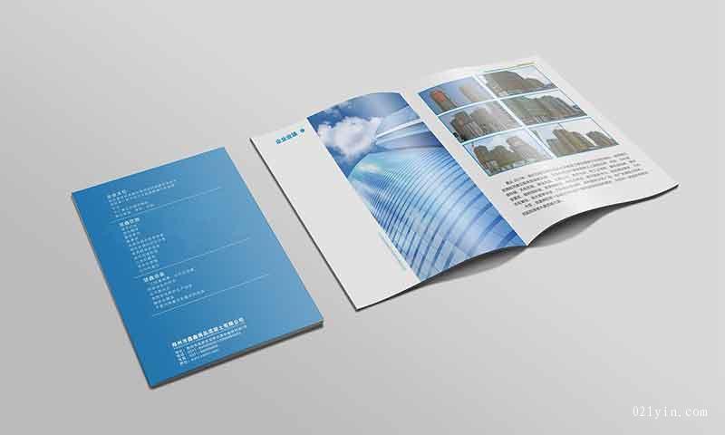 钢构工程画册印刷 第2张
