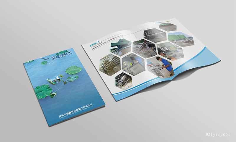 钢构工程画册印刷