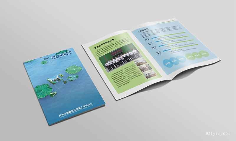 钢构工程画册印刷 第4张